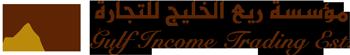 Gulf Income
