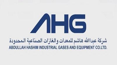 Abdullah Hashim Gases AHG