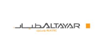 al-tayar-plastic